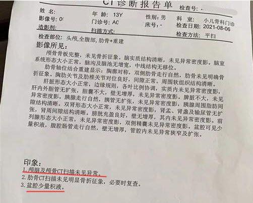 """中国恐怖""""夏令营"""" 3名学生被校长打到吐血"""