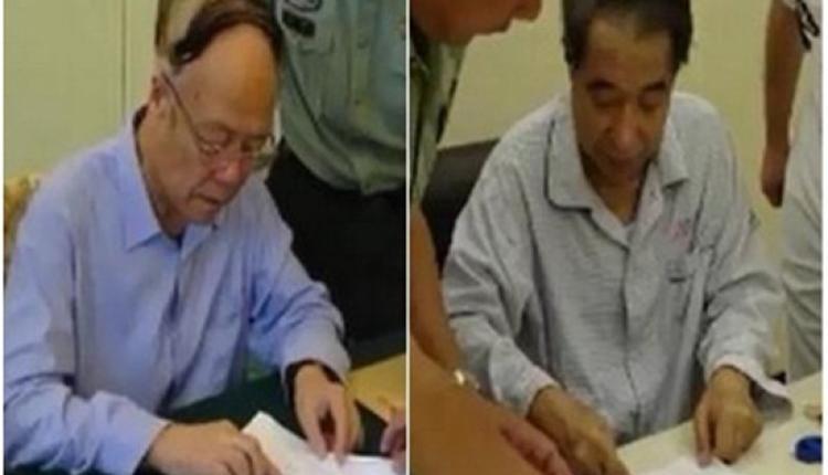 中共中央军委副主席郭伯雄(左)徐才厚(右)落马时画面
