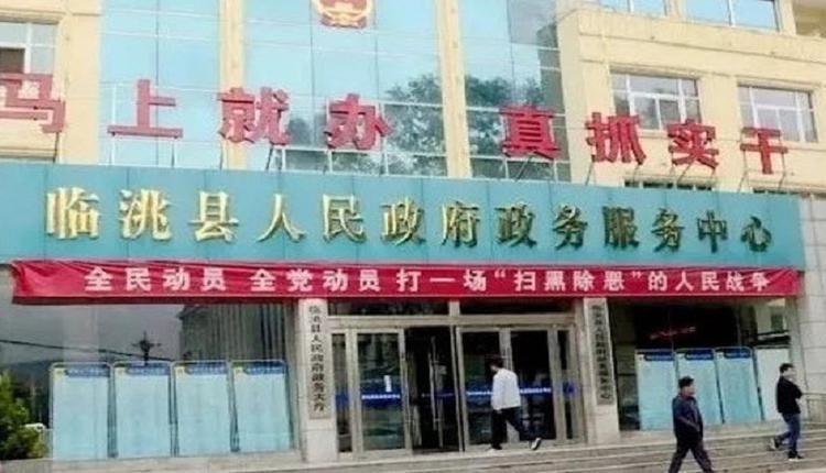 甘肃洮阳镇一干部发狂 持刀砍死2名少女 砍伤1人