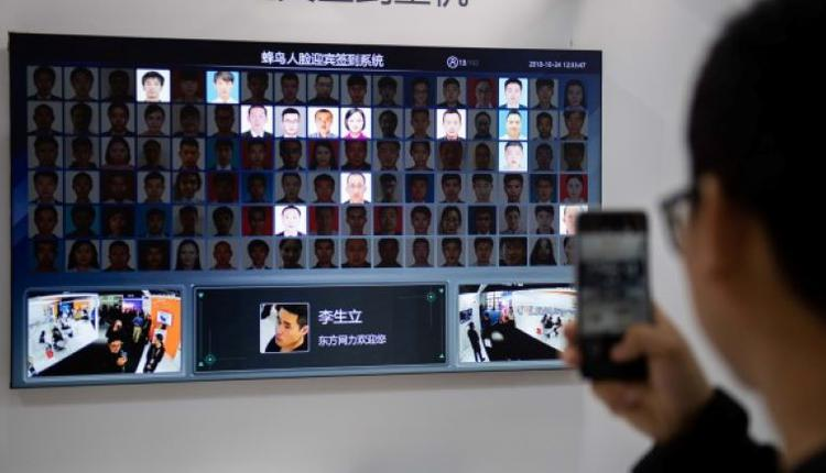 2018年10月24日在北京中国国际展览中心使用人脸识别技术示意图。