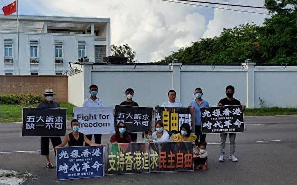 16名中国难民滞留巴哈马 急需人道救援
