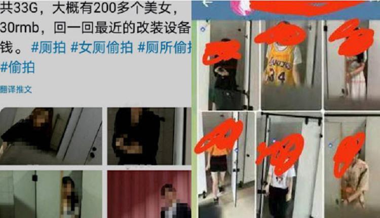 川大女生入厕被偷拍 官方抓捕未成年顶缸 引众怒