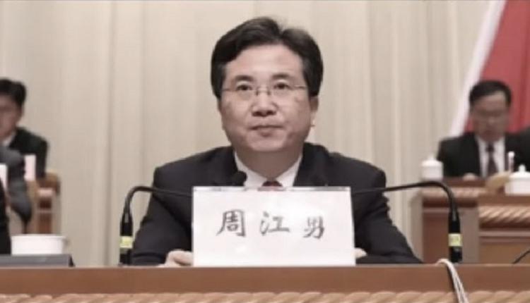 与马云有关?杭州市委书记周江勇被调查
