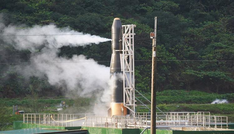台湾民营火箭飞鼠一号