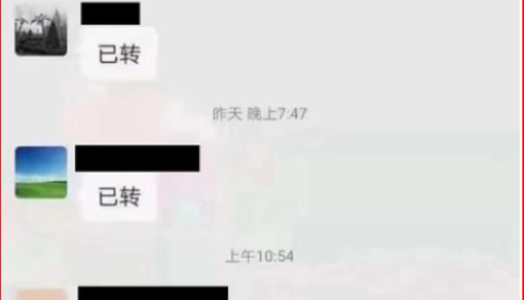 河北省馆陶县人民医院的微信群讯息