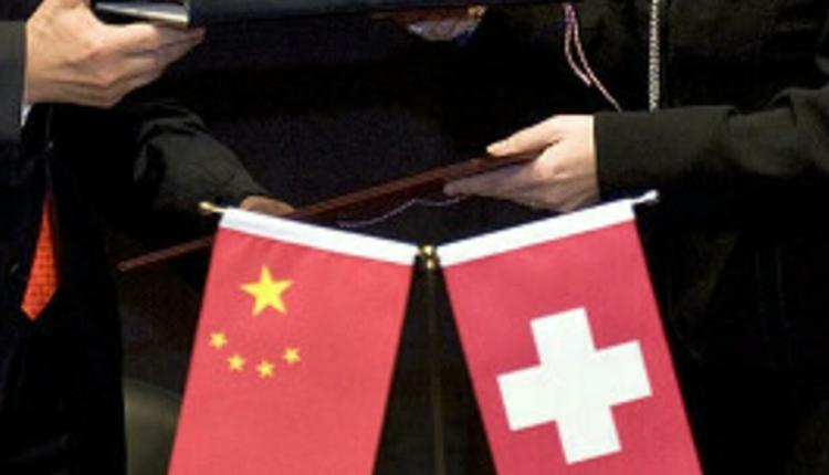 瑞士和中国签署自由贸易协议意向书