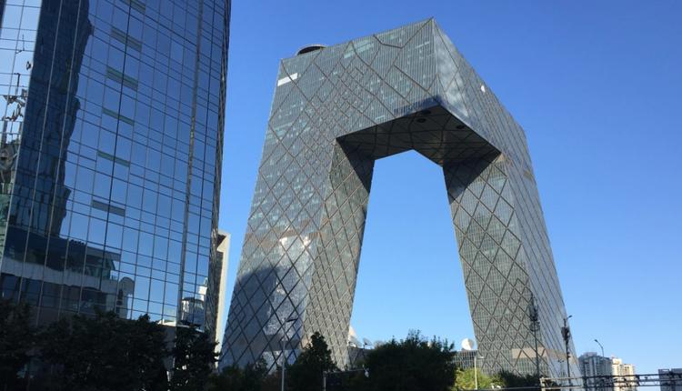 北京中国中央电视台暨中国环球电视网大楼