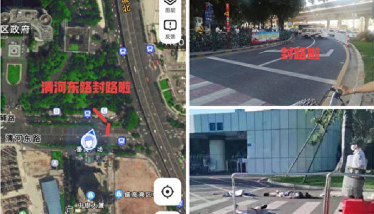 广州男子在区政府前持刀砍人 被警方连开数枪击倒