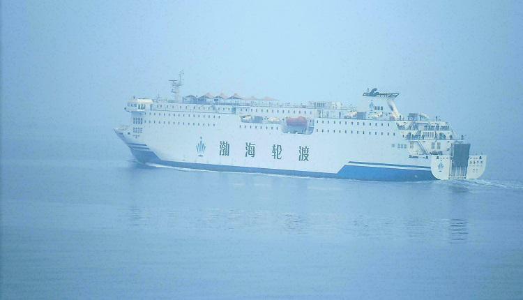 渤海珍珠号滚装船