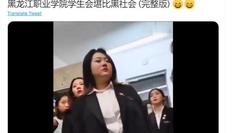 这是黑社会吗?黑龙江职业学院查寝视频引爆网络