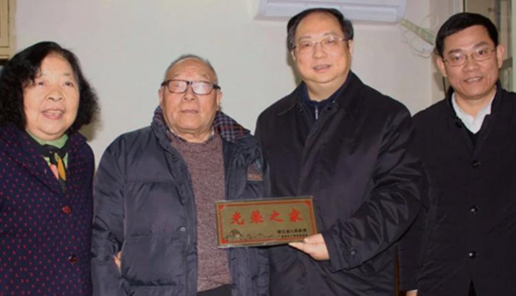 浙江官场接连震荡 杭州副市长也被免职