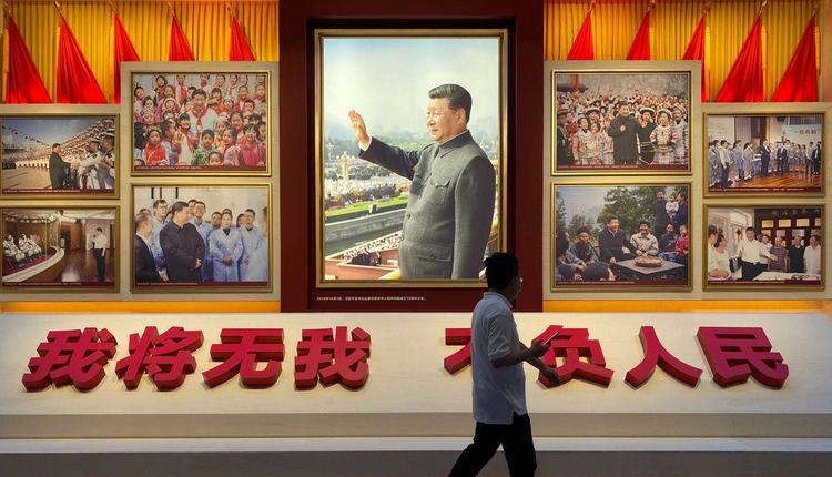 中共党史展览馆陈设。