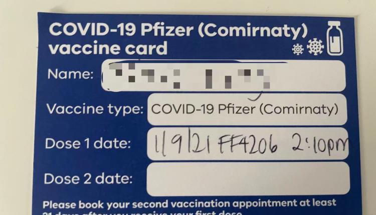 疫苗接种证明 第一针