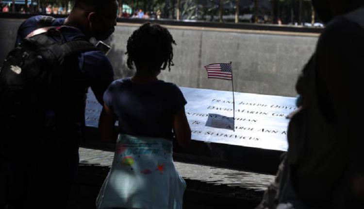 911纪念馆
