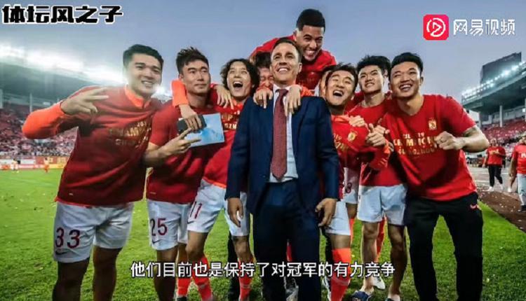 传广州恒大已无力支撑 将不再支持球队