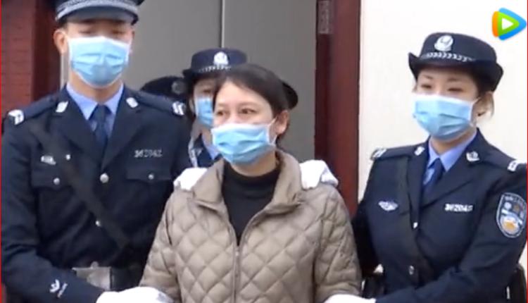 劳荣枝被押上法庭