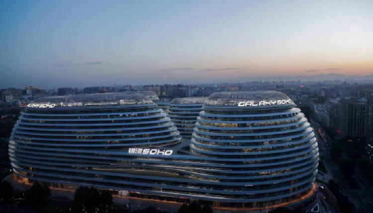 北京SOHO,房地产项目