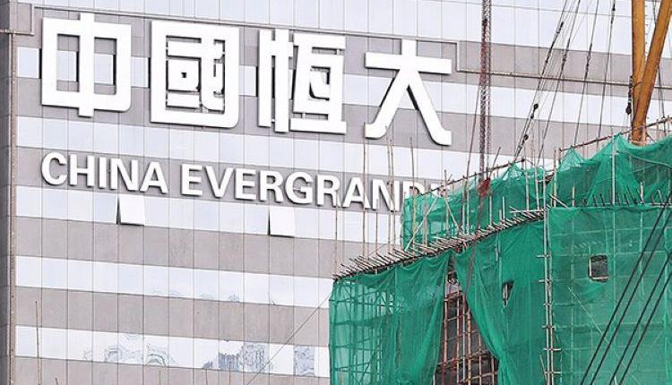 中国恒大,恒大集团,恒大系,恒大债券,债务危机