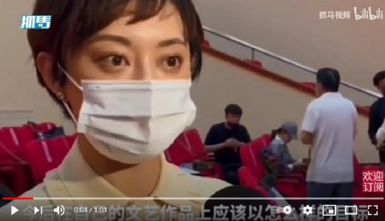 娱乐圈动荡吓怕明星 多位艺人到上海党校参加培训