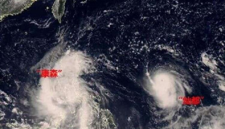 """台风""""灿都"""""""