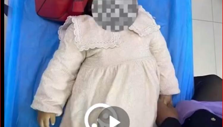 17个月大的被害女婴