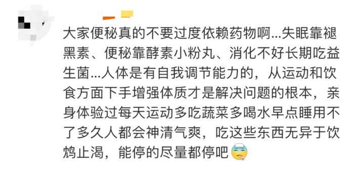"""杭州63岁女子长期吃酵素肠子变""""蛇皮"""""""