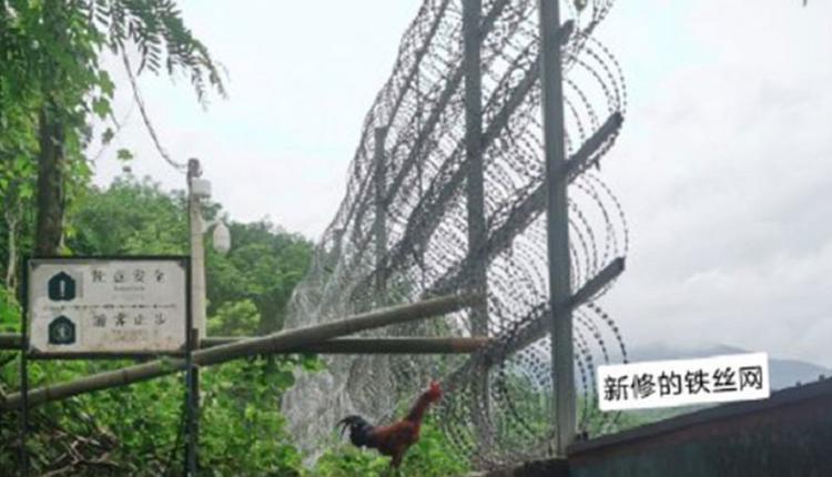 中缅边境,铁丝网隔离墙