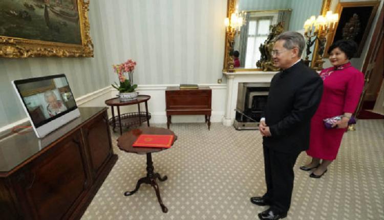 中国大使郑泽光,英国