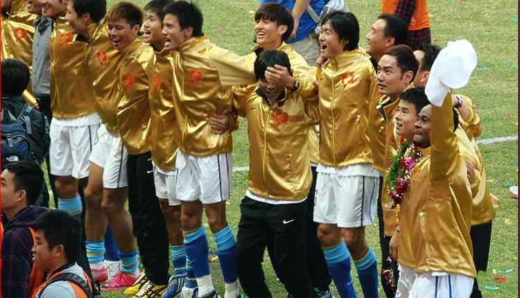 恒大广州队球员庆祝