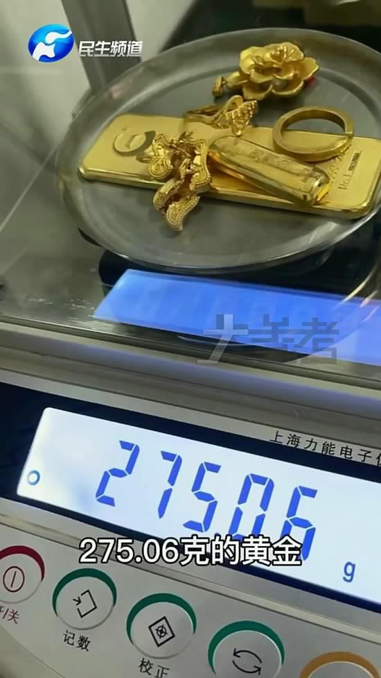 女子通过中国邮政邮寄11万元黄金 被内贼窃走
