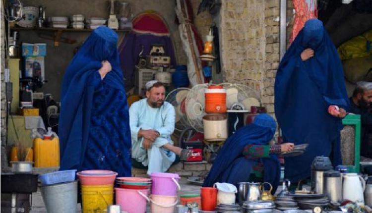 阿富汗街頭,阿富汗婦女