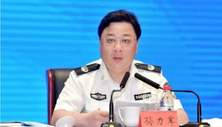 中国公安部前副部长孙力军被双开