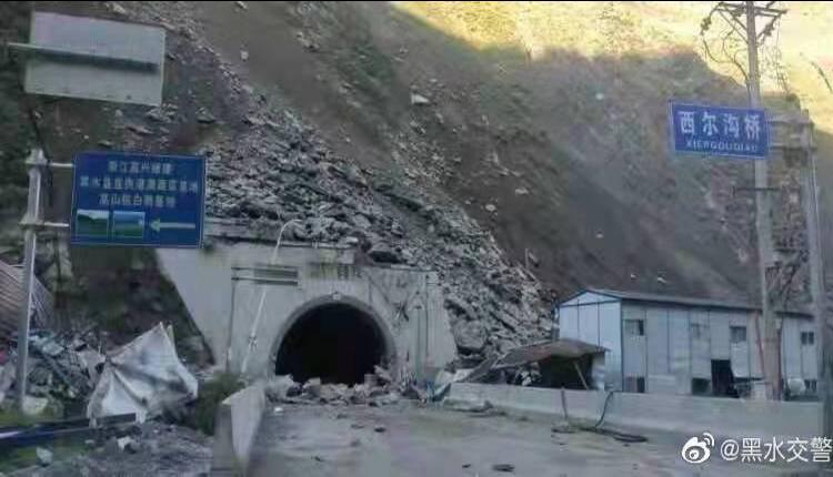 中国四川省阿坝州黑水县西尔隧道口发生高位坍塌