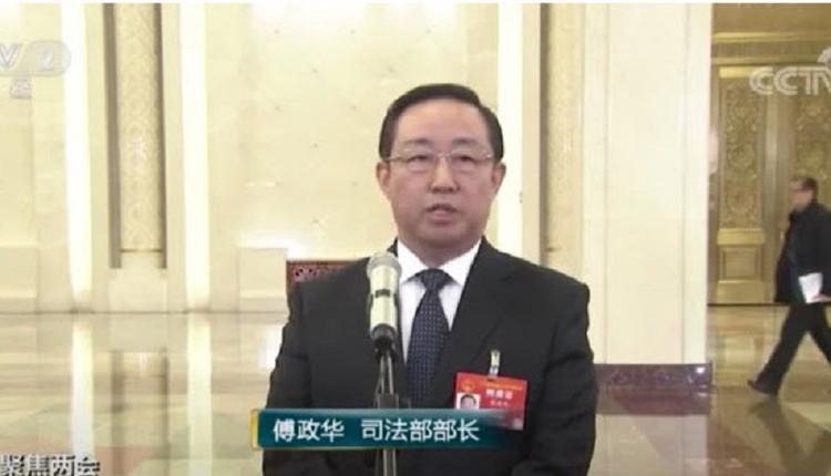 洗清行动至尾声 中国公安部前副部长傅政华被调查