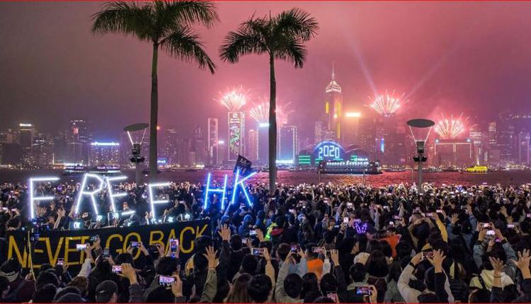 香港反送中运动