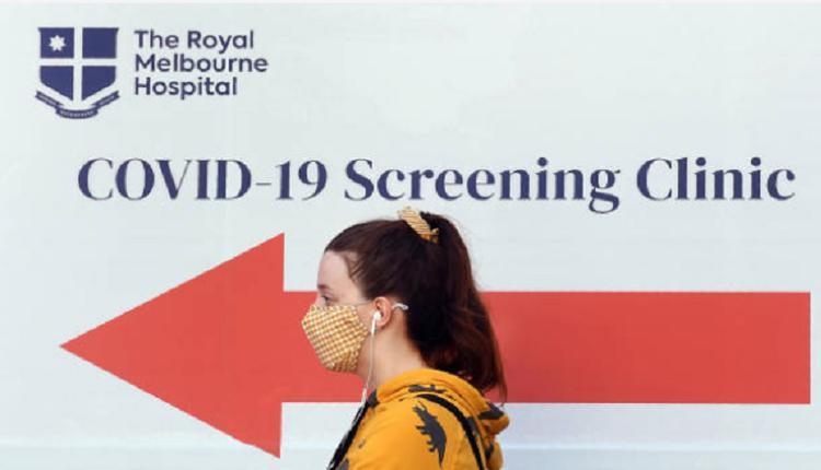 Royal Melbourne Hospital,墨尔本皇家医院