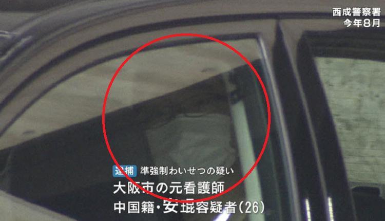 26岁中国籍男看护 猥亵长照中心80旬老人被捕