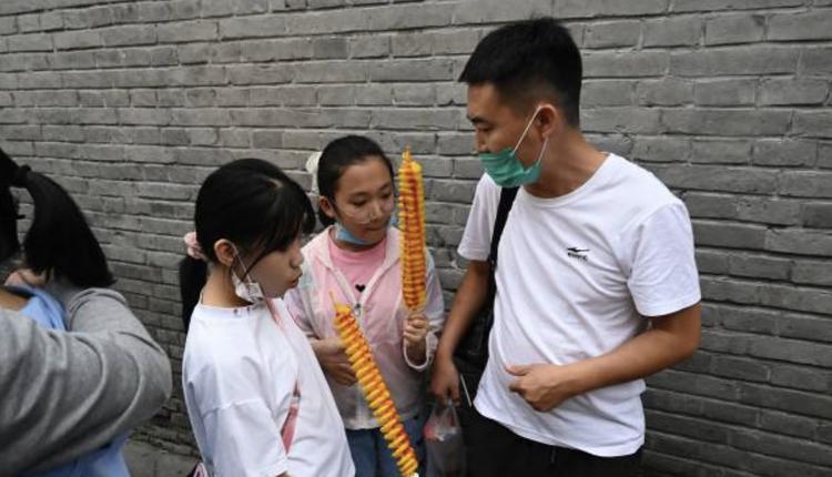 北京市民,中国民众,儿童,计划生育