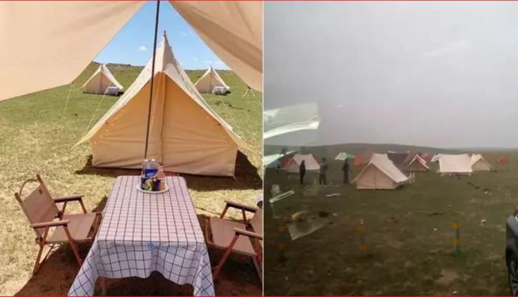 """网红景点""""内蒙古帐篷""""图片于现实对比图"""