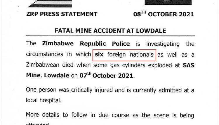 津巴布韦警方官方声明