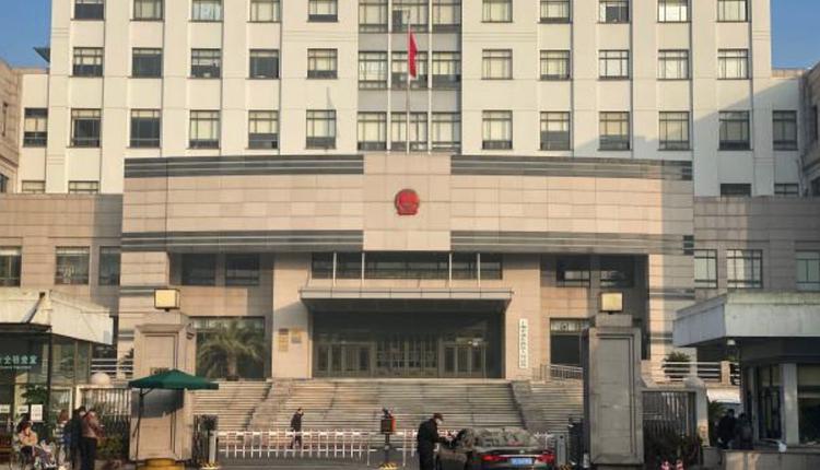 上海浦东新区人民法院