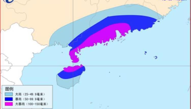 南海海浪预报图