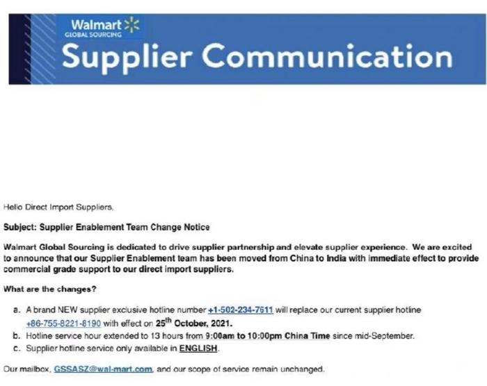 沃尔玛全球供应业务搬离中国