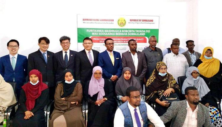 台湾驻索马利兰共和国代表处