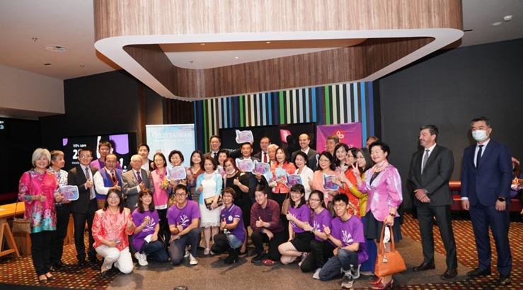 2021 台湾影展开幕式