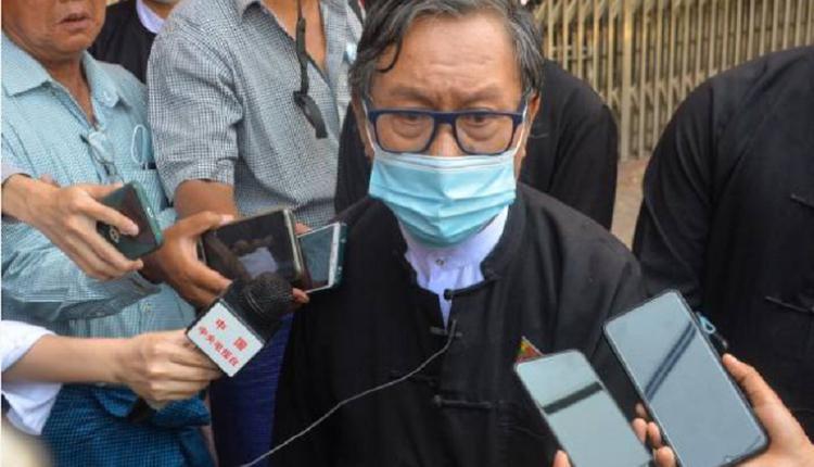 Win Myint,缅甸总统