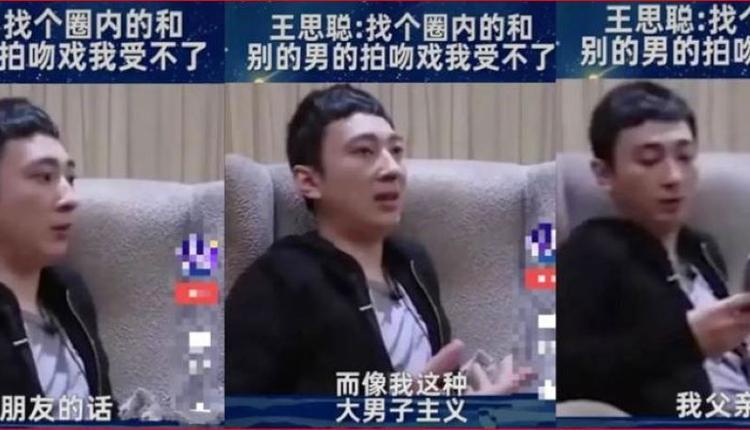 王思聪论接受采访